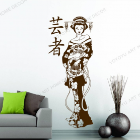 Geisha Fan Blossom Girl MANGA Japanese Decor ANIME Vinyl Wall Sticker Portrait Wall Sticker Home Interior Design Decor JC264, NO