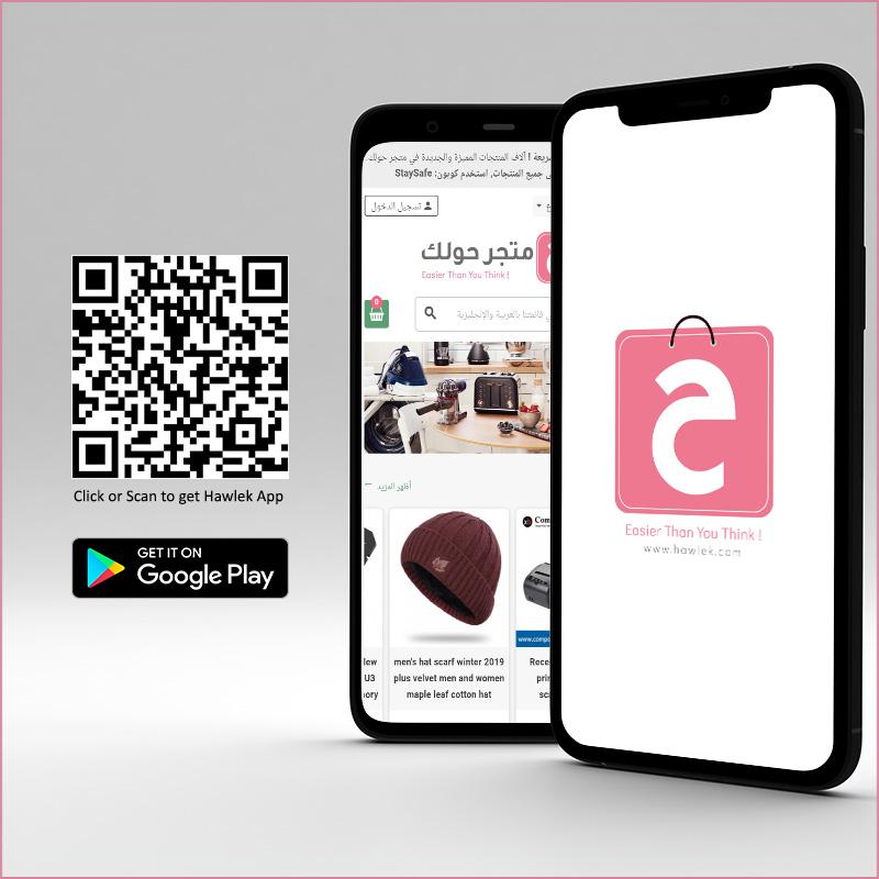 Hawlek Android App
