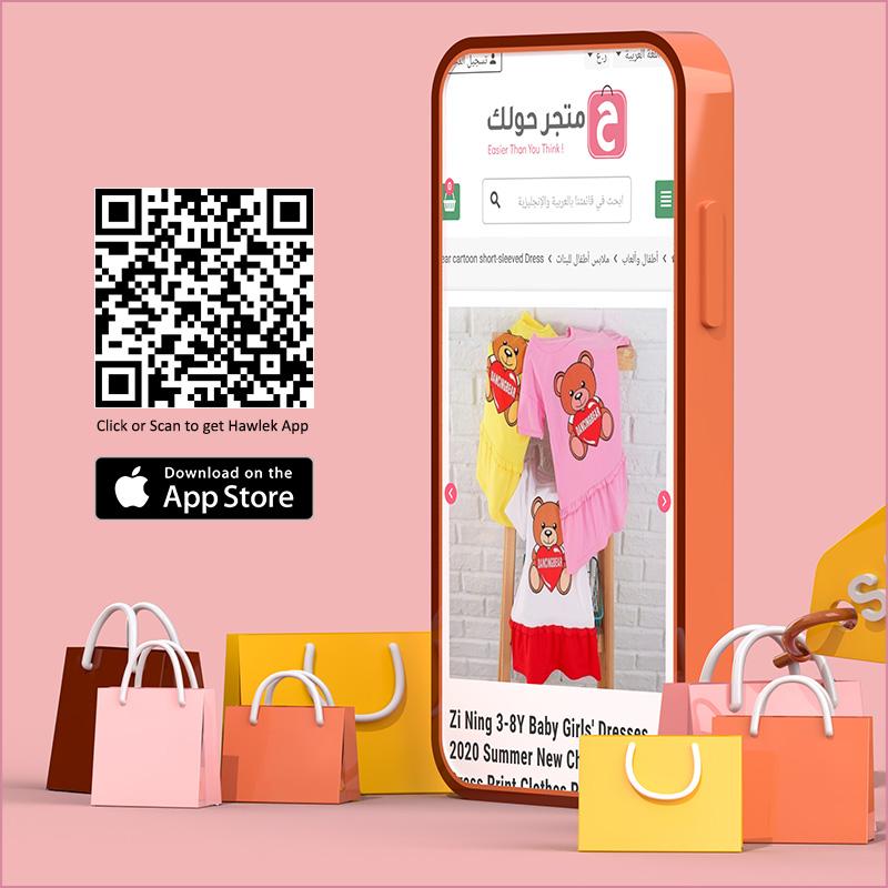Hawlek iPHone App